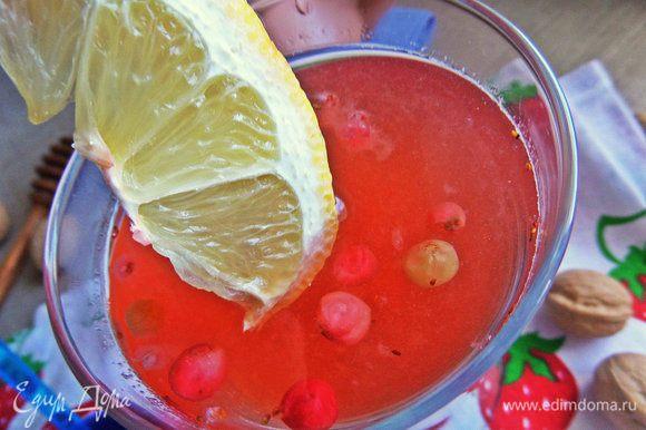 Для аромата положить в бокал по дольке лимона.