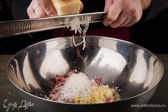 Половину сыра натереть на терке, добавить в фарш.