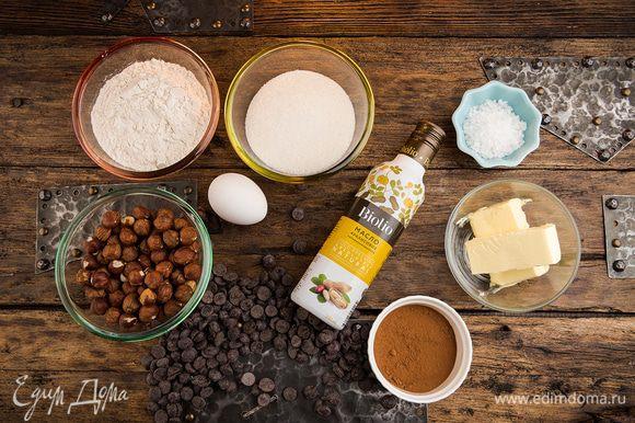 Для приготовления шоколадного печенья нам понадобятся следующие ингредиенты.