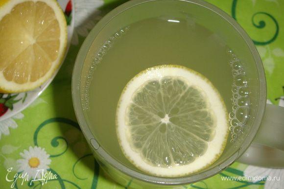 Разлить имбирный напиток по кружкам и положить по кружочку лимона. Пить теплым или холодным, как больше нравится. Для детей меда можно добавить побольше.