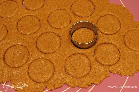 Нарезаем печенье.