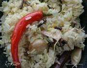 Ароматный рис
