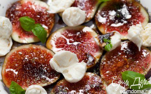 Рецепт Салат из инжира с моцареллой