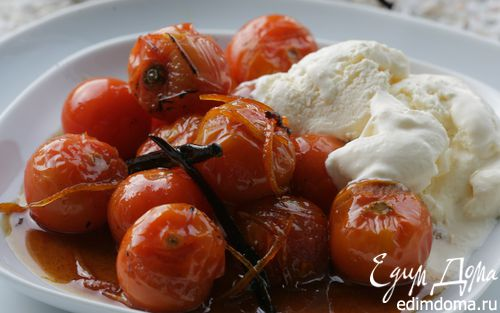 Рецепт Карамелизированные помидоры со сметанным мороженым