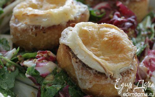 Рецепт Салат с козьим сыром