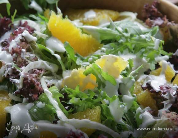 Салат из фенхеля и апельсина