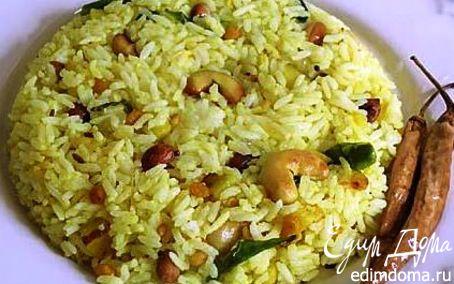 Рецепт Lemon Rice (Лимонный рис)