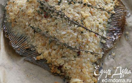 Рецепт Рыба-соль