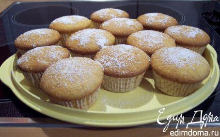 Рецепт Кексы- мафины (Muffins)