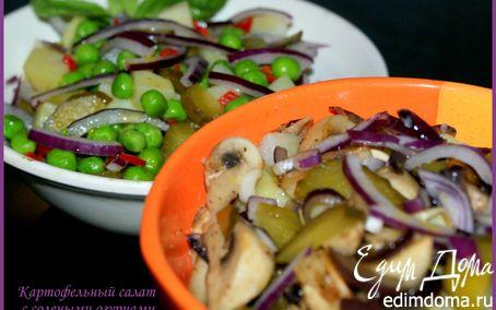 Рецепт Картофельный салат с солеными огурцами, 2 варианта