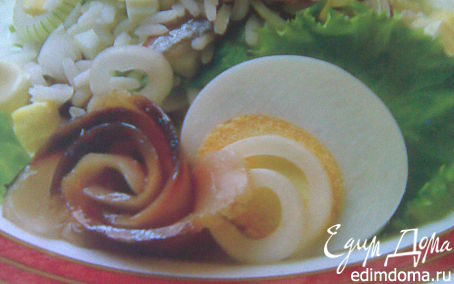 Рецепт Салат из сельди с рисом