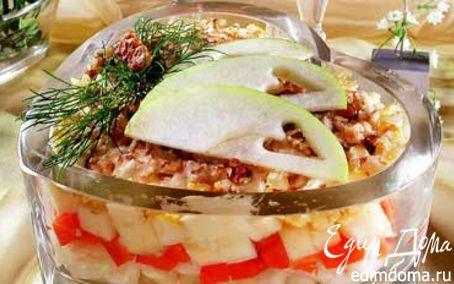 Рецепт Салат слоеный с яблоками