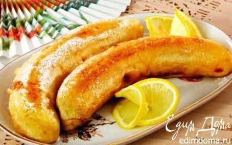 Рецепт Бананы жареные
