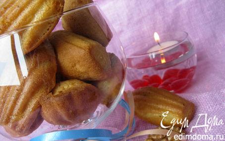 Рецепт Мадленки ореховые