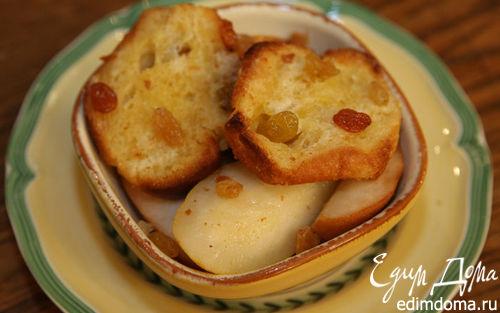 Рецепт Шарлотка с грушами, изюмом и корицей