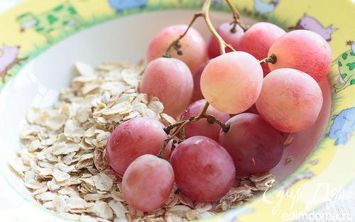 Рецепт Овсяная каша с виноградом