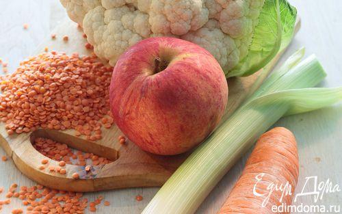 Рецепт Пюре из чечевицы с яблоком и овощами