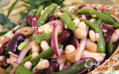 Рецепт Салат из трех видов фасоли