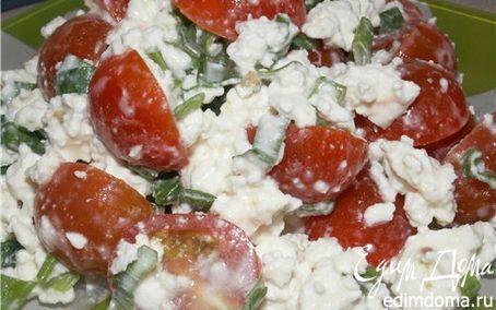 Рецепт Салат с помидорами черри и зерненым творогом