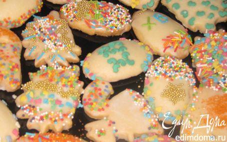Рецепт Масляное пасхальное печенье