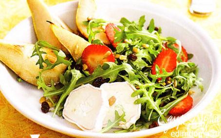 Рецепт Салат из руколы, груши и сыра