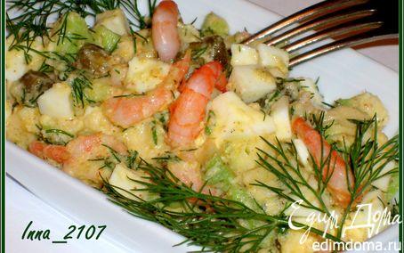Рецепт Салат из авокадо с креветками