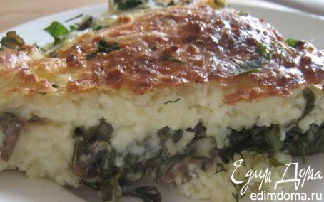 Рецепт Летний пирог с зеленью