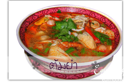 Рецепт TOM YUM KUNG Суп из креветок