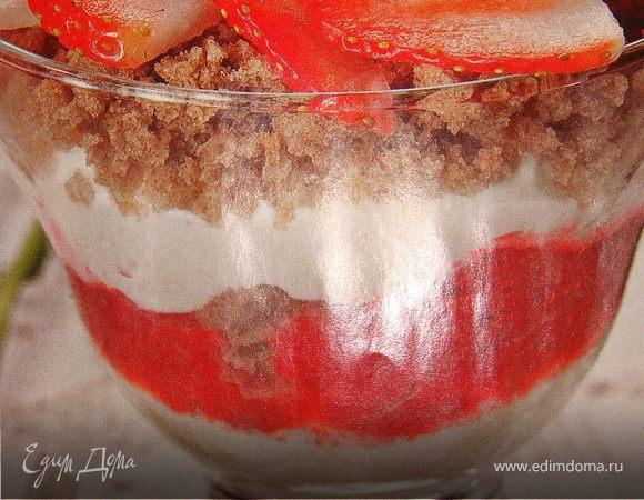 Оригинальный клубничный десерт