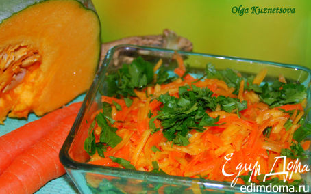Рецепт Тыквенно-морковный салат