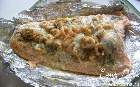 Рецепт сёмга с креветками и сыром запечённая в фольге