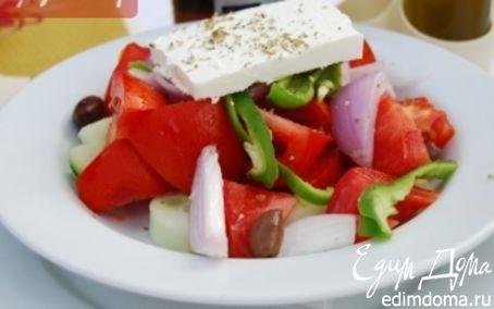 Рецепт Греческий салат с острова Крит