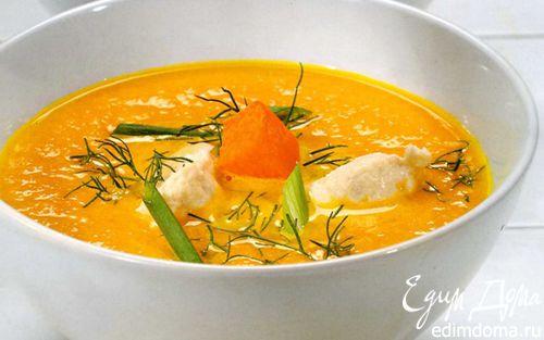 Рецепт Тыквенный суп с курицей