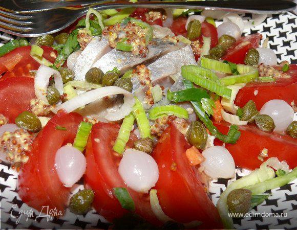 Салат с сельдью и помидорами