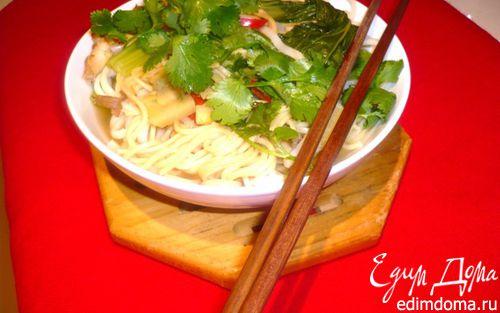 Рецепт Китайский суп с курицей гриль