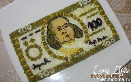 Рецепт Доллар