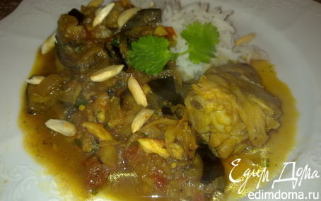 Рецепт Тажин из курицы с баклажанами, помидорами и миндалем