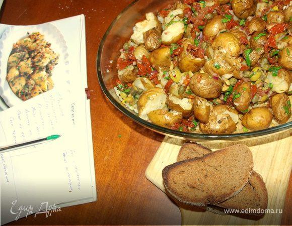 Салат из запеченного картофеля