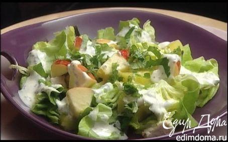 Рецепт Салат с куриным филе и яблоком