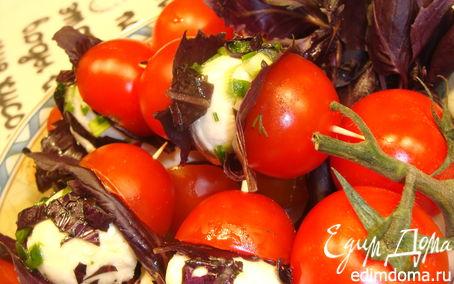 Рецепт Боккончини и помидоры на вертеле