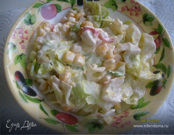 Вкусненький салатик