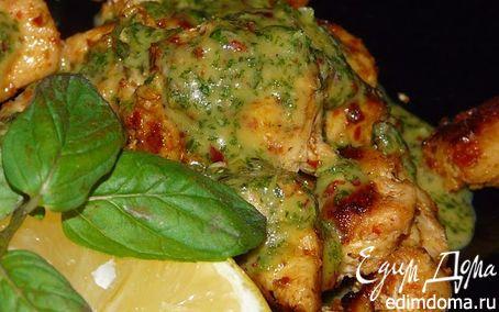 Рецепт Средиземноморская курица с мятным песто