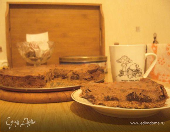 Шоколадно-кофейное наслаждение с черносливом
