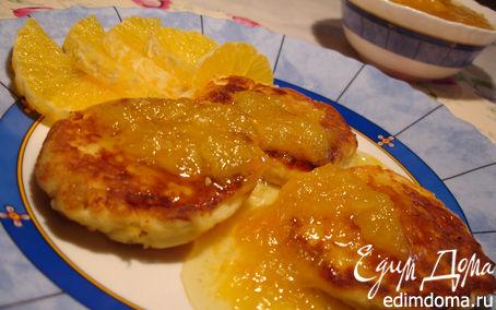 Рецепт Апельсиновые сырники с апельсиновым вареньем
