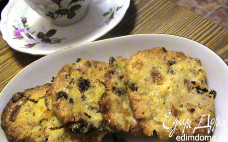 Рецепт Печенье из сухофруктов и орехов