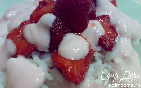 Рецепт Десертный салат с рисом и клубникой