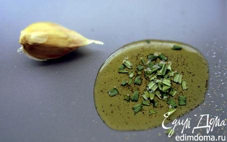 Рецепт Душистое оливковое масло