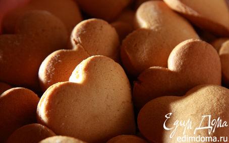 Рецепт Медовые печенья