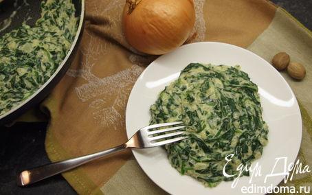 Рецепт Сливочный шпинат
