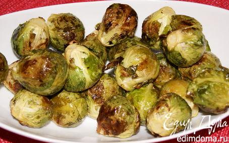 Рецепт Запечёная брюссельская капуста